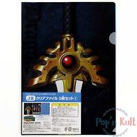 Set x 3 Clear File Folder Dragon Quest Lottery Prize J - 1 [JAP] Square Enix NEW