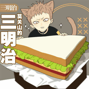 Old Xian 19 Days Anime Cartoon Sandwich Cushion Don't close mountain Pillow