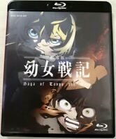 The Saga of Tanya the Evil the Movie Blu-ray Japan