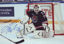 Juha Metsola 8x11 Autographed Photo Signed Photograph KHL Finland Ufa Amur 8x10