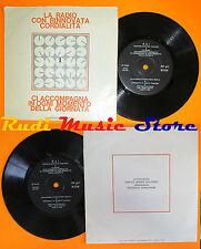 LP 45 7'RAI la radio con rinnovata cordialita'ci accompagna giornata(*)cd mc dvd