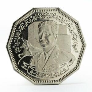 Iraq 1 dinar Battle of Qadissyiat nickel coin 1980