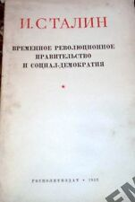 Buch Russland 1952 Stalin Russia Moskau Komunism