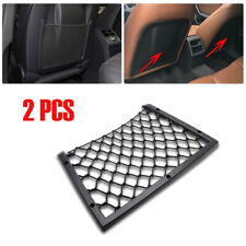 2x Car Rear Back Seat Storage Cargo Organizer Mesh Net Pouch Pocket 31.5*21.7cm