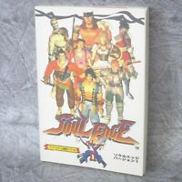 SOUL EDGE Version II 2  Guide Japan Arcade Book KB41*