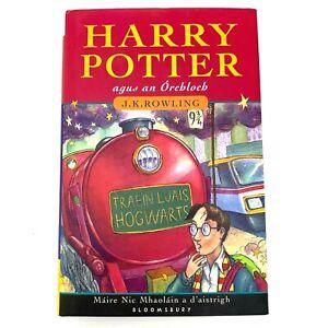 Harry Potter and the Philosopher's Stone J.K. Rowling   Irish Ed.   1st Ed. HC
