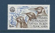 FRENCH SOUTHERN & ANTARCTIC TERR - C70 - MNH -1982 - PHILEXFRANCE '82 STAMP EXPO