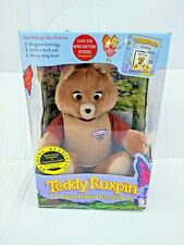 2005 Teddy Ruxpin The Original Animated Storytelling Toy CIB New Open Box