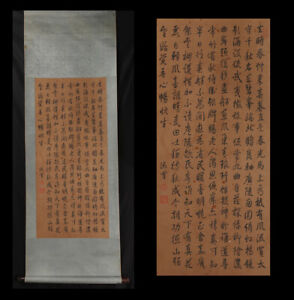 Exquisite Chinese Calligraphy Hanging Scroll