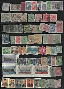 Mideast & Asia Stamp Collection w/ Egypt Japan Etc (A2959)