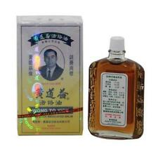Wood Lock Oil Wong To Yick Woodlock BACK Pain SCIATICA Arthritis Injury 香港黃道益活絡油