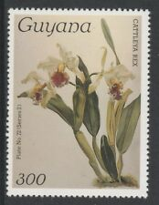 Guyana 5397 - 1985 Orchids 300c value UNLISTED BY SG unmounted mint