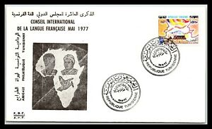 GP GOLDPATH: TUNISIA COVER 1977 FIRST DAY COVER _CV755_P20
