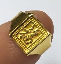 VINTAGE 24K YELLOW GOLD CHINESE SYMBOL BABY RING PURE 1.9G LETTER INFANT BAND