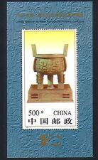 China 1996 Bronze/Metalwork/Carving/Art/Craft/StampEx 1v m/s (n33463)