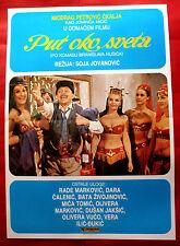 AROUND THE WORLD 1982 CKALJA BATA ZIVOJINOVIC MARKOVIC VUCO EXYU MOVIE POSTER