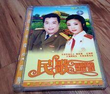 Min Ge 民歌好歌放送北京的金山上南泥湾红梅贺 卡拉 OK dvd