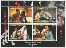 Akira Kurosawa giapponese Direttore Ran Caos RE LEAR adattamento Gomma integra, non linguellato francobolli FOGLIO