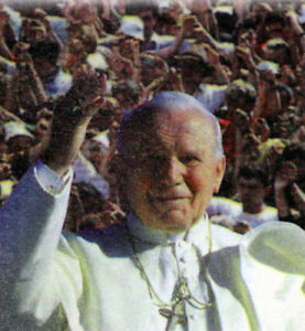 Trip/Travel Of Pope John Paul II Vatican Envelope PA200