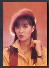 Rare Taiwan Singer Yin Xia Color Photo Post Card PC517