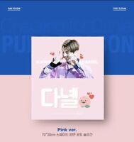 Wanna One - Kang Daniel Fansite Slogan Set