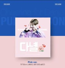 Wanna One - Kang Daniel Fansite Slogan Set