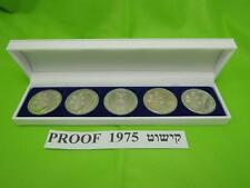 1975 ISRAEL 5 PIDYON HABEN PROOF COINS 117g PURE SILVER +BOX + RABBI CERTIFICATE