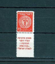 ISRAEL SCOTT#4 15mils DOAR IVRI 11x11 MINT NEVER  TAB