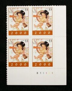 US Plate Blocks Stamps #3369 ~ 2000 NEW YEAR 33c Plate Block MNH