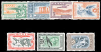 GREECE 1933 AIR POST SET MNH #C8-C14 and extremely fine ex Perfectum CV$200.00