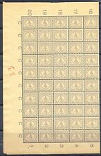 NED INDIE # 107  ( 50 x) KW €400  ** PF  MNH  MOST VF  MEEST PR