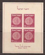 Israel 1949 1st. Anniv. of Postage stamps MNH (see description)