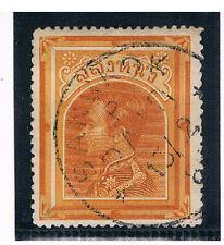 THAILAND 1883 First Issue 1 Salung FU