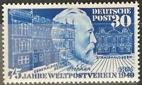 BRD 1949 75 J Weltpostverein Stephan Mi.Nr: 116 postfrisch