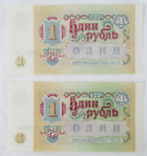 Two New Russian One-Note Rubles Discontinued Around 1990