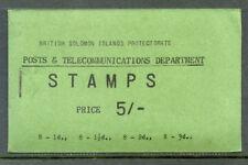 Solomon Islands 1960 QEII 5s booklet (stapled left) superb MNH. SG SB3.