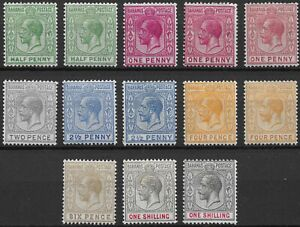 Bahamas 1912-19 SG 81/87a   All colour varieties to 1/-   Hinged mint   Cat £77