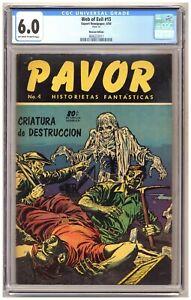 Web of Evil 15 (CGC 6.0) Mexican Edition; Pavor #4; Export Newspaper; 1954 C567