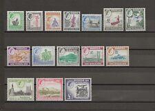 RHODESIA NYASALAND 1959-62 SG 18/31 MNH Cat £110