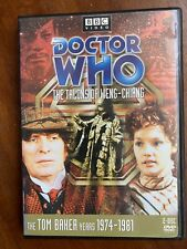 Doctor Who R1 Dvd Talons Of Weng Chiang 4th Doctor Tom Baker Out of print Bbc