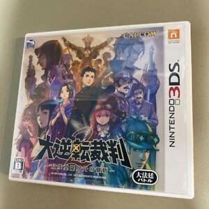 Nintendo 3DS Dai Gyakuten Saiban 2 Naruhodo Ryunosuke CAPCOM Japan Import