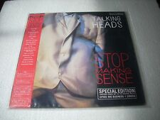 TALKING HEADS / STOP MAKING SENSE - MOVIE Japan Laserdisc
