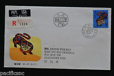 China PRC T107 Year of Tiger Set on B-FDC - Registered to Singapore (a2)