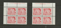 CANADA 457iv matched set plate blocks fluo pva #3 VFNH