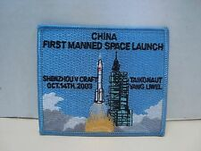 China First Manned Space Launch 2003 Mission Patch Iron-on Jacket Patch