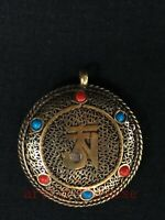 Collection China Tibet Copper Inlay Jewelry Propitious Amulet Pendant Decoration
