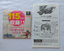 SOFT E-CATALOGUE 2003 DEMO NINTENDO GAMECUBE DEMO JAPAN