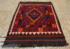 Afghan Hand Knotted Woven Maimana Ghulmori Wool Kilim Kilm Area Rug 3.6 x 2.5