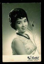 60's Hong Kong actress ZHUANG XUE FANG studio photo