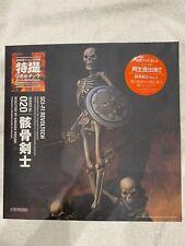 Kaiyodo Revoltech Sci-Fi 020 Jason and the Argonauts Skeleton Warrior 2nd ver